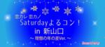 【山口県山口の恋活パーティー】スマートパーティー主催 2018年8月18日