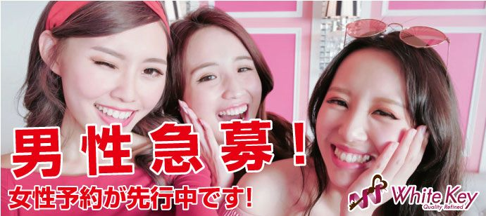 熊本|今日のアナタをリードしてくれる無料タロット占いつき!「20代30代♪結婚のことを前向きに考えたい」〜男性28歳〜36歳×女性26歳〜34歳〜