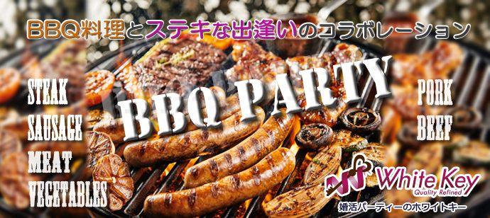 福岡|楽しいがいっぱい!食×飲×出逢いイベント「お肉&シーフード☆ルーフトップテラスBBQ」〜都会でスタイリッシュにBBQを楽しもう!〜