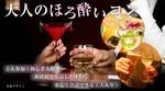 【愛知県栄の体験コン・アクティビティー】未来デザイン主催 2018年8月16日
