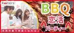 【東京都表参道の街コン】株式会社Rooters主催 2018年9月17日