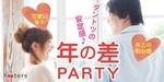 【東京都六本木の恋活パーティー】株式会社Rooters主催 2018年9月20日