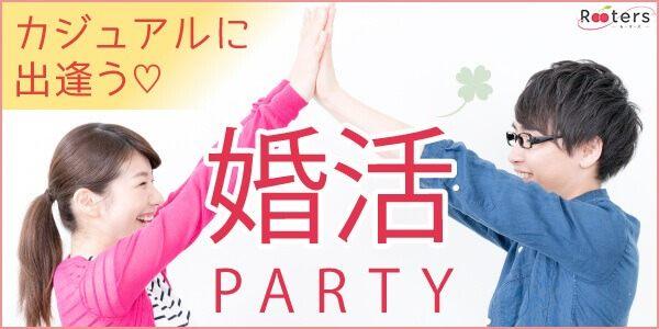 SW特別企画♪2人参加限定&20歳~35限定恋活パーティー~お洒落な青山ラウンジで若者の恋を応援します~