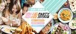 【茨城県水戸の恋活パーティー】オールドデイズ合同会社主催 2018年10月20日