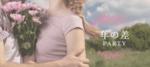 【福岡県天神の婚活パーティー・お見合いパーティー】桜坂フーズ株式会社主催 2018年8月24日