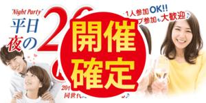 【石川県金沢の恋活パーティー】街コンmap主催 2018年10月19日