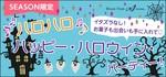 【長野県長野の恋活パーティー】株式会社アクセス・ネットワーク主催 2018年10月27日