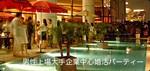 【愛知県名駅の婚活パーティー・お見合いパーティー】クラブキスティ―主催 2018年9月22日