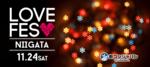 【新潟県新潟の恋活パーティー】合同会社Airdiver主催 2018年11月24日