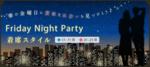 【愛知県栄の恋活パーティー】株式会社Rooters主催 2018年10月19日