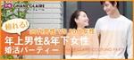 【福岡県博多の婚活パーティー・お見合いパーティー】シャンクレール主催 2018年10月25日