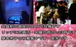 【東京都銀座の婚活パーティー・お見合いパーティー】LINE友達社会人サークル主催 2018年9月28日
