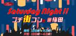 【大阪府梅田の恋活パーティー】株式会社ラヴィ(コンサル)主催 2018年10月20日