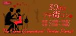 【大阪府堂島の恋活パーティー】株式会社ラヴィ(コンサル)主催 2018年10月23日