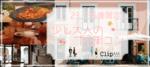 【福島県郡山の恋活パーティー】株式会社Vステーション主催 2018年10月8日