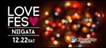 【新潟県新潟の恋活パーティー】合同会社Airdiver主催 2018年12月22日