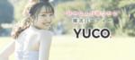 【東京都新宿の婚活パーティー・お見合いパーティー】Diverse(ユーコ)主催 2018年10月21日
