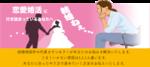 【大阪府大阪府南部その他の自分磨き・セミナー】Rice Wedding主催 2018年10月21日