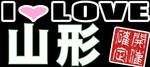 【山形県山形の恋活パーティー】ハピこい主催 2018年11月16日