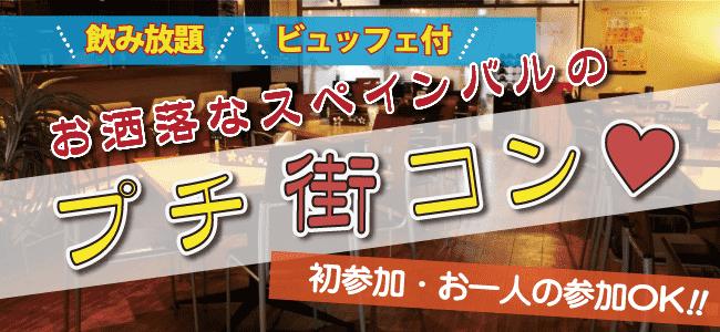 【千葉県千葉の恋活パーティー】株式会社ENC主催 2018年10月7日