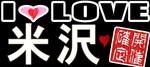 【山形県山形県その他の恋活パーティー】ハピこい主催 2018年12月1日