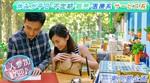 【東京都渋谷の婚活パーティー・お見合いパーティー】東京夢企画主催 2018年9月25日