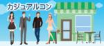 【佐賀県佐賀の恋活パーティー】ハッピーパーティー主催 2018年9月29日