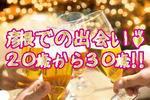 【滋賀県滋賀県その他の恋活パーティー】出会いま専科主催 2018年9月22日