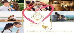 【長崎県長崎の婚活パーティー・お見合いパーティー】株式会社LDC主催 2018年10月18日