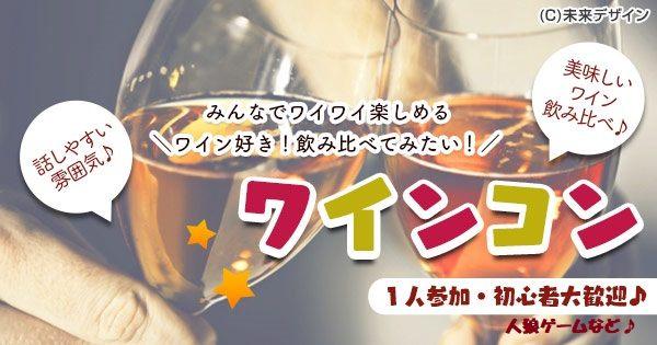 【愛知県刈谷の体験コン・アクティビティー】未来デザイン主催 2018年9月16日