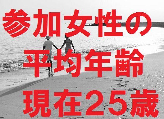 【熊本県熊本の婚活パーティー・お見合いパーティー】出会いサポート九州主催 2018年10月21日