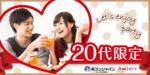 【東京都表参道の恋活パーティー】株式会社Rooters主催 2018年10月22日