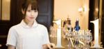 【東京都新宿の婚活パーティー・お見合いパーティー】株式会社フュージョンアンドリレーションズ主催 2018年9月23日
