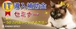 【東京都神田の自分磨き・セミナー】合同会社VIRTUALKING主催 2018年9月27日