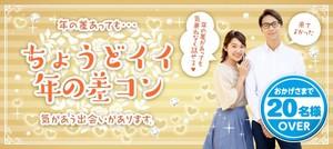 【茨城県水戸の恋活パーティー】アニスタエンターテインメント主催 2018年10月28日