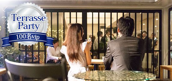 100名☆女性32歳以下vs男性上場企業・公認会計士・公務員・年収700万円以上パーティー