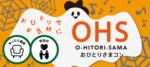 【兵庫県三宮・元町の恋活パーティー】イベティ運営事務局主催 2018年10月20日