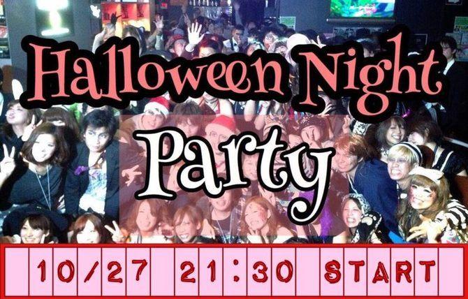 10月27日(土)ハロウィンナイトパーティー@心斎橋MAGUEY