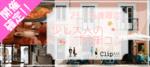 【広島県福山の恋活パーティー】株式会社Vステーション主催 2018年11月25日