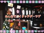 【東京都有楽町の体験コン・アクティビティー】株式会社ジョイントライン主催 2018年10月21日