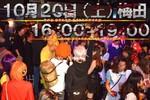 【大阪府梅田の恋活パーティー】ANDEAVOR株式会社主催 2018年10月20日