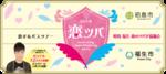 【東京都東京都その他のその他】街コンジャパン主催 2018年11月17日
