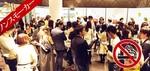 【東京都銀座の恋活パーティー】株式会社フュージョンアンドリレーションズ主催 2018年10月19日