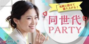 【千葉県船橋の恋活パーティー】株式会社Rooters主催 2018年10月20日