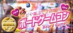 【福岡県天神の体験コン・アクティビティー】アニスタエンターテインメント主催 2018年11月17日