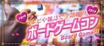 【福岡県天神の体験コン・アクティビティー】アニスタエンターテインメント主催 2018年11月24日