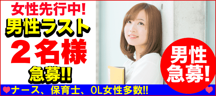 【大分県大分の恋活パーティー】街コンkey主催 2018年11月16日