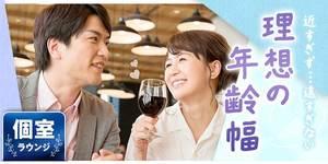 【熊本県熊本の婚活パーティー・お見合いパーティー】シャンクレール主催 2018年11月18日
