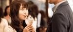 【東京都八重洲の婚活パーティー・お見合いパーティー】HOME RICH PARTY主催 2018年11月29日