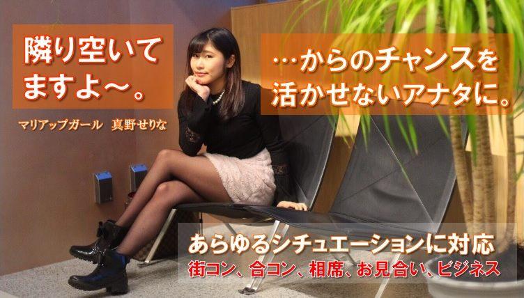 ◆ 初対面の彼女の心をグッとつかむコミュニケーション術!◆ 10/16(火)14:00~開催!◆